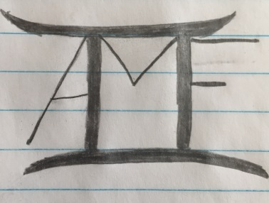 AMFGlyph.JPG
